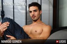Ninrod Gonen - Gay Model - Lucas Entertainment