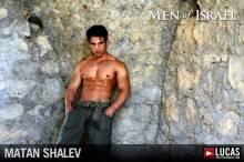 Matan Shalev - Gay Model - Lucas Entertainment