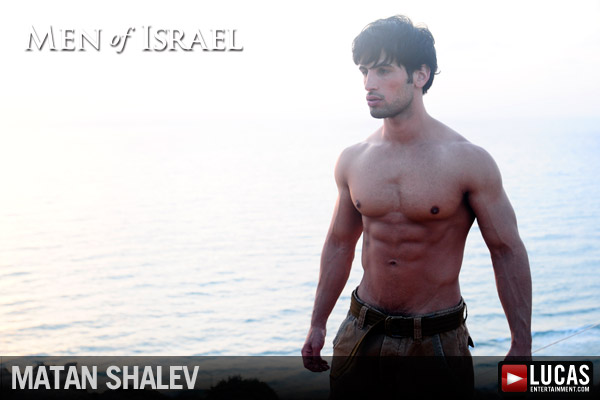 Matan Shalev - Gay Model - Lucas Entertainment