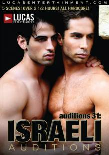 Auditions 31: Israeli Auditions