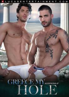auditions-47:-greece-my-hole