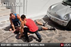 Awake - Gay Movies - Lucas Entertainment