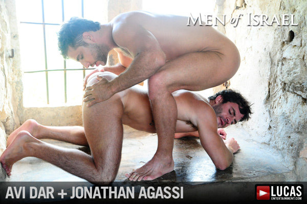 Men of Israel - Gay Movies - Lucas Entertainment