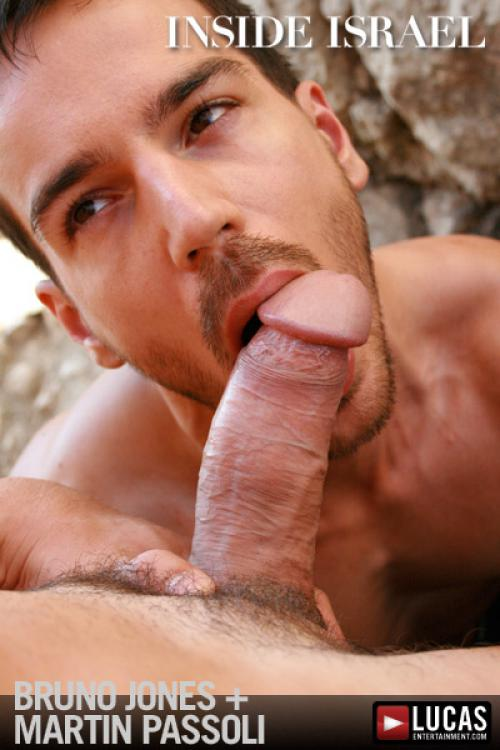 Inside Israel - Gay Movies - Lucas Entertainment