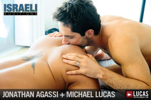 Auditions 31: Israeli Auditions - Gay Movies - Lucas Entertainment