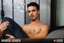 Ninrod Gonen - Gay Model - Lucas Entertainment