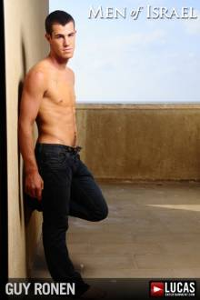 Guy Ronen - Gay Model - Lucas Entertainment