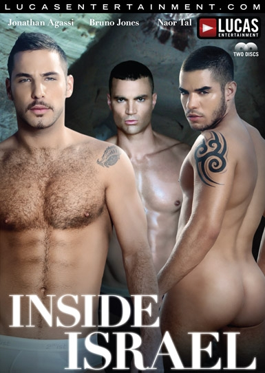 Inside Israel - Front Cover