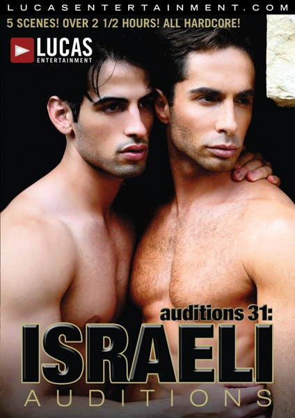 Auditions 31: Israeli Auditions - Front Cover