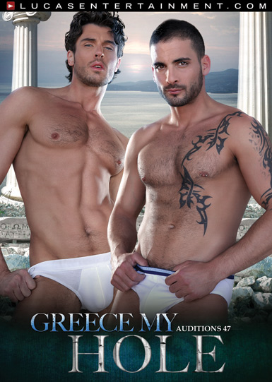 Auditions 47: Greece My Hole - Front Cover